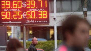 Курс рубля бьет по Центральной Азии