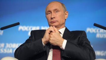 """С Россией нельзя на """"ты""""?"""