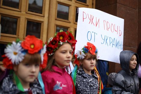 Дети на митинге в Киеве
