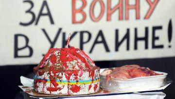 Путину от варшавян: «Happy last year»