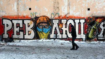 Украина и левый раскол