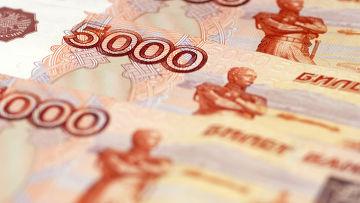 Спасет ли Россия рубль?