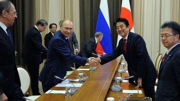 Токио отложил визит Путина