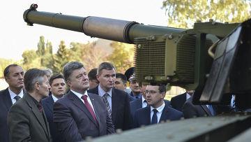 Двойная задача Украины