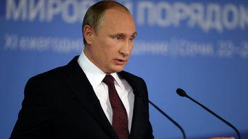 Путин советует Киеву не цепляться за каждую деревню