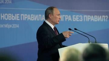 Путин обвинил США