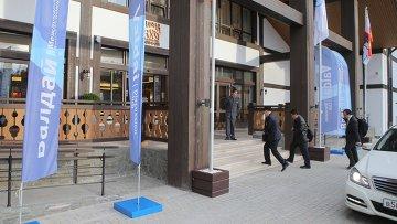 Передел мира на ежегодном путинском форуме