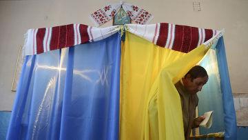 Украина: выбор в пользу Европы