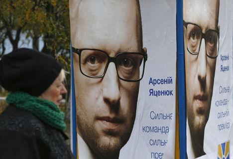 Предвыборный плакат партии Арсения Яценюка «Народный фронт»