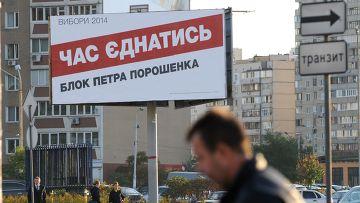 Марио Варгас Льоса: Европа Украину не бросит