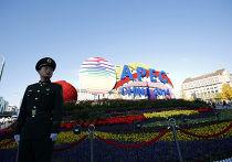 Саммит АТЭС в Пекине