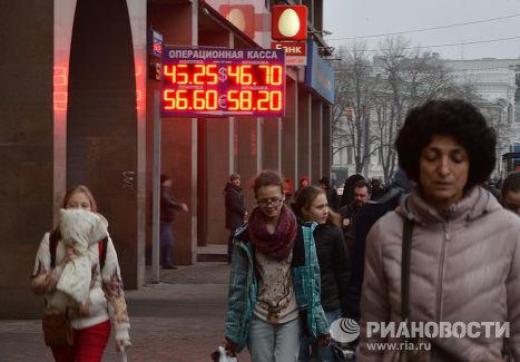 Рост официальных курсов евро и доллара по отношению к рублю
