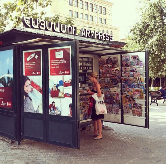 Газетный киоск в Ереване