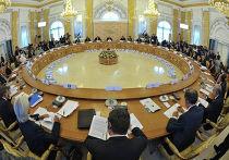 """Второе рабочее заседание участников саммита """"Группы двадцати"""""""