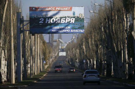 Предвыборная плакаты в Донецкой области