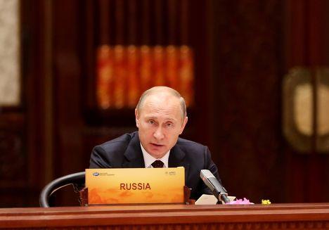 Владимир Путин на саммите АТЭС в Пекине