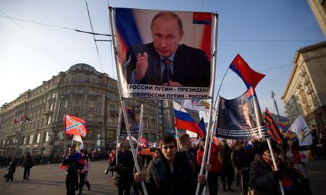 Празднование Дня народного единства в Москве