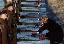 Владимир Путин на торжественном мероприятии, посвященном 60-летию освобождения Освенцима
