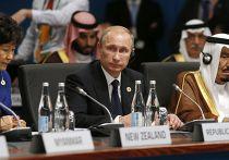 Владимир Путин на саммите G20 в Брисбене