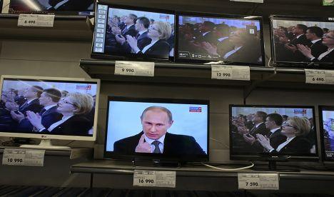 Ежегодное послание Владимира Путина Федеральному Собранию