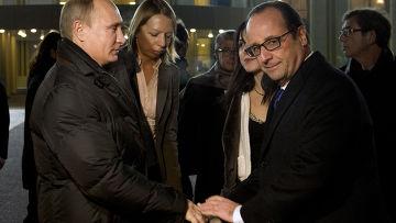 Олланд протянул России руку помощи