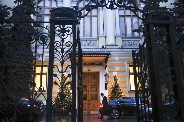 Здание Центрального банка в Москве