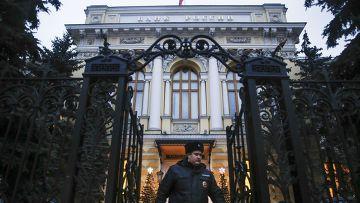 Убегая от Рубля