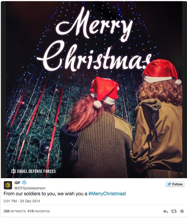 Поздравление с Рождеством от Армии обороны Израиля