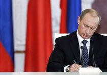 Владимир Путин и Вацлав Клаус