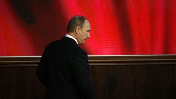 Путин — не демиург