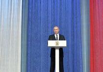 Владимир Путин выступил на торжественном вечере, посвященном Дню работника органов государственной безопасности
