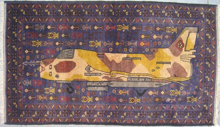 Военный ковер из Афганистана