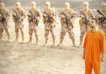 Иорданский пилот Моаз аль-Касасби в плену у боевиков «Исламского государства»