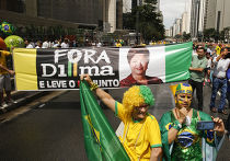 Марш с требованием отставки Дилмы Русеф в Сан-Паулу