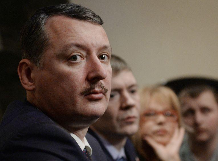 Пресс-конференция экс-министра обороны ДНР Игоря Стрелкова в Новосибирске