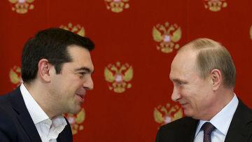 Визит премьер-министра Греции Алексиса Ципраса в Москву