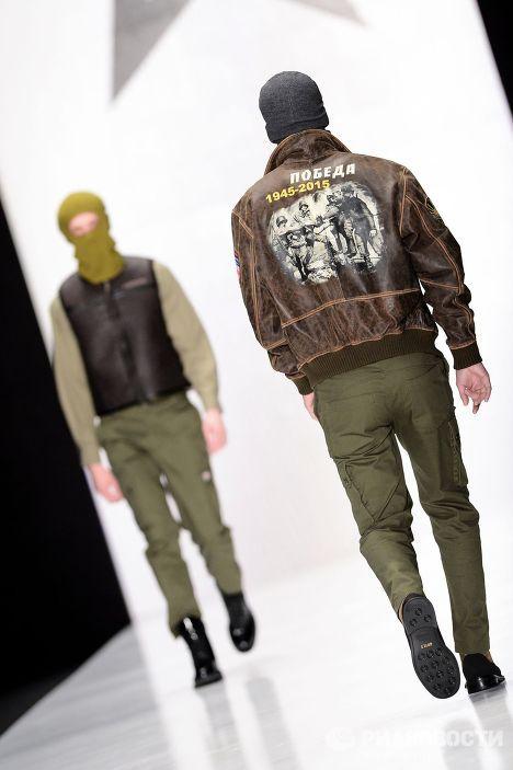 Армия России Одежда