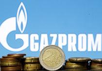 Претензии ЕС Газпрому