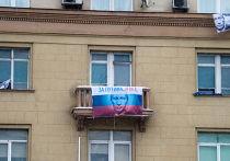 Плакаты сторонников Владимира Путина на Садовом кольце