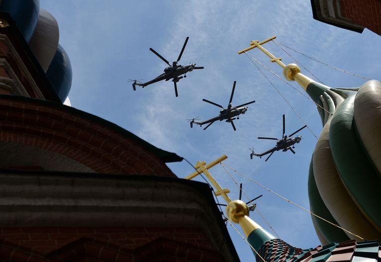 Военный парад в ознаменование 70-летия Победы в Великой Отечественной войне 1941-1945 годов