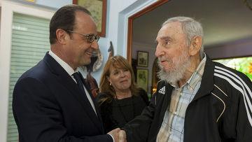 Встреча Франсуа Олланда с Фиделем Кастро