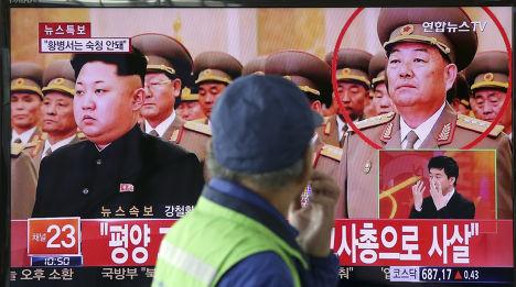 Сеул, трансляция телепередачи о министре обороны КНДР Хен Ен Чхоле