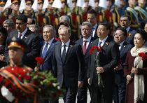 Владимир Путин, Си Цзиньпин, Николас Мадуро, Нурсултан Назарбаев на церемонии возложения венка к могиле Неизвестного солдата