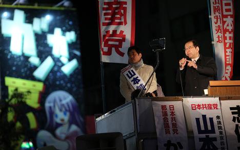 Коммунистическая партия Японии добивается успехов, однако СМИ не обращают на нее внимания