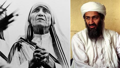 Мать Тереза и Усама Бен Ладен