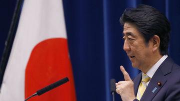 Новые военные амбиции Токио