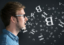 Иностранный язык