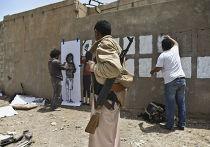 Художники в Сане рисуют граффити, посвященные жертвам авиаударов коалиции во главе с Саудовской Аравией