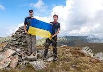 Вершина Бребенескуль на Украине