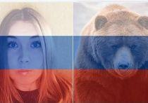 Акция #pridetobestraight #pridetoberussian